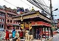 Konti Ganesh Temple Baglamukhi Patan, Lalitpur Kathmandu, Nepal Rajesh Dhungana.jpg