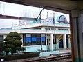 Korail Gyeongjeon Line Gwangyang Station.jpg