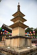 Korea-Gyeongju-Bulguksa-Seokgatap and lanterns-01.jpg