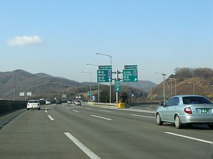 Seoul Ring Expressway - Jonam Junction, 2009