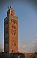 Koutoubia Mosque at the sunset (3).jpg