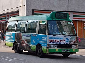 KowloonMinibus76A MD3650.jpg