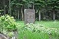 Kritušo latviešu strēlnieku un krievu karavīru brāļu kapi (WWI), Ogre, Ogres novads, Latvia - panoramio.jpg