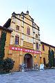 Kunming Yunnan Lujun Jiangwutang Jiuzhi 2014.09.27 18-45-22.jpg