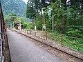 Kurobe Gorge Railway Dashidaira Station.jpg