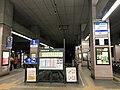 Kurosaki-Ekimae Station at night 20181224.jpg