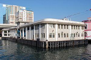 Kwun Tong Ferry Pier - Kwun Tong Ferry Pier in 2014