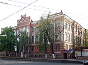 Kyiv Orphanage for childrens of Officers Mel'nikova 81a-2.jpg