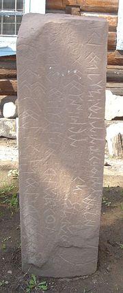 Inscription in Kyzyl using Orkhon script