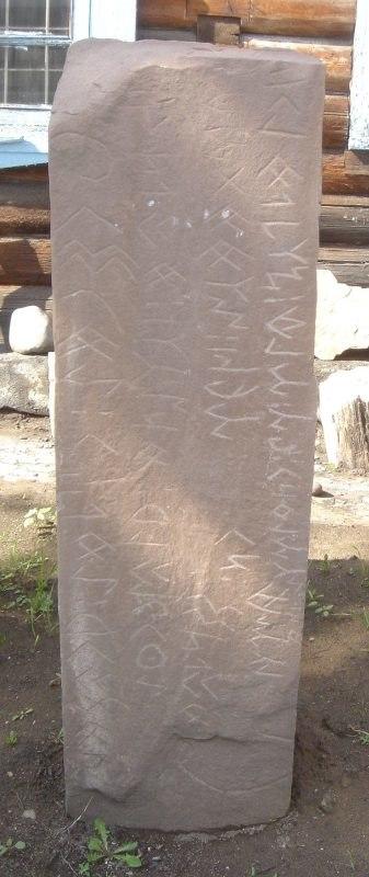 Kyzyl orkhon inscription
