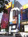 LaOX main store.JPG