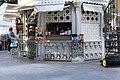 La Palma - Santa Cruz - Plaza de La Alameda 04 ies.jpg
