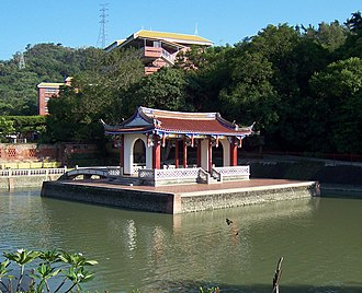 Wufeng Lin Family Mansion and Garden - Laiyuan Flying Goblet Drunken Moon Pavilion (飛觴醉月亭) on Lychee Isle