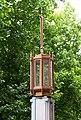 Lamp (5842405969).jpg