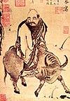 100px-Laozi