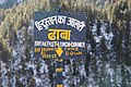 Last Dhaba Chitkul.jpg