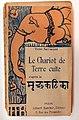 Le Chariot de Terre Cuite MET ToulouseLautrec LeChariot 1970-598-1.jpg