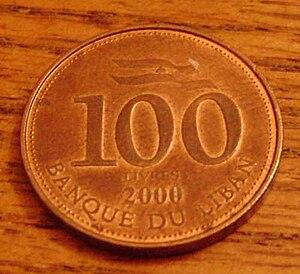 Lebanese pound - Image: Lebanon 100 livres 2000 rev