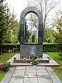 Legnica-cmentarz komunalny.jpg