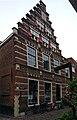 Leiden - Lokhorstraat 16 - Latijnse School.jpg