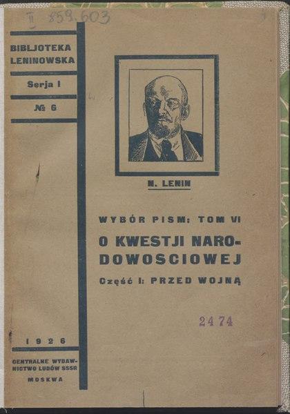 File:Lenin - O kwestji narodowościowej Cz. 1.djvu
