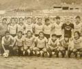 Leoncio Cervera - Club deportivo Defensor Baños del Inca.webp