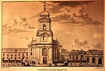 Leopoldskirche 1733 an der großen Pfarrgasse IMG 7593.JPG