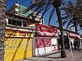 Les Meravelles, Palma, Illes Balears, Spain - panoramio (46).jpg