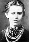 Lesja Ukrajinka portretkrop.jpg