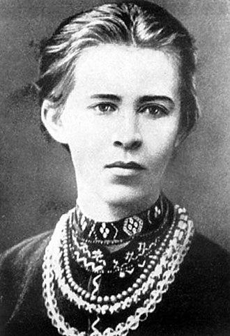 Ukrainian literature - Image: Lesya Ukrainka portrait crop