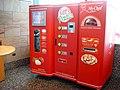 Let's Pizza vending machine in Italy.jpg