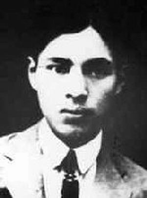 Li Shuoxun - Image: Li Shuoxin,1931