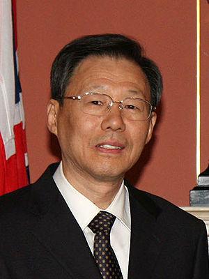 Li Xueyong - Image: Li Xueyong