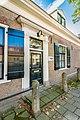 Liesbosstraat 45-3.jpg