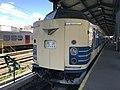 "Limited Express ""Gekko"" at Kyushu Railway History Museum.jpg"