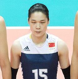 Lin Li (volleyball) China team for Volleyball (cropped).jpg
