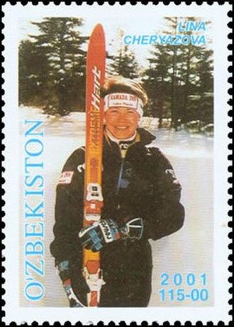 Lina Cheryazova - Cheryazova on a 2001 stamp of Uzbekistan