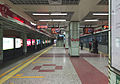 Line 1 Platform of Sihui Station (20160416184345).jpg