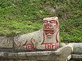 Lingshan Islamic Cemetery - Ding ancestors 1 - DSCF8431.JPG