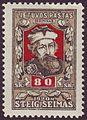 Lithuania-1920-Gediminas.jpg
