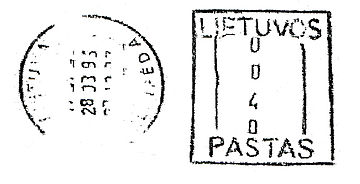 Lithuania stamp type CC1B.jpg
