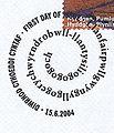 Llanfairpwllgwyngyllgogerychwyrndrobwllllantysiliogogogoch Postmark.jpg