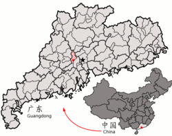 Location of Sanshui District (red) in Foshan City and Guangdong