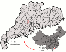 District de Sanshui