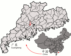 Sanshui District - Image: Location of Sanshui within Guangdong (China)
