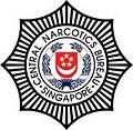 Logo for Central Narcotics Bureau.jpg