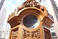Lotta's Fountain detail - San Francisco, CA - DSC03506.JPG