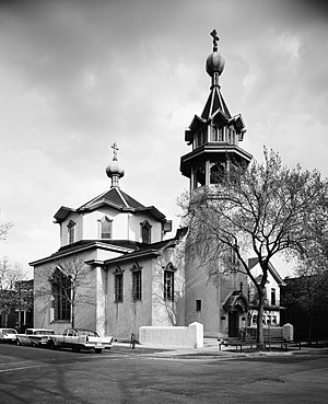Holy Trinity Orthodox Cathedral (Chicago) - Image: Louis Sullivan exterior Holy Trinity Russian & Greek Orthodox Church, 1121 North Leavitt Street, Chicago, Cook County, IL