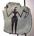 Louvre Antiquités Orientales Coupe Chasseur avec arc Tepe Djowi 14012018.jpg