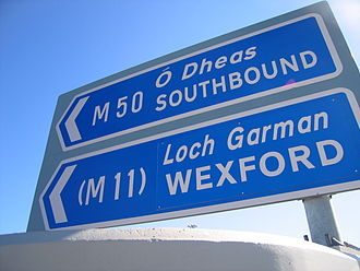 M50 motorway (Ireland) - M50 access ramp
